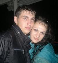 Кристина Колесникова, 8 сентября 1991, Одесса, id143517527
