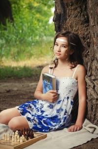 Diana Bondarchuk, 13 июня , Николаев, id183722464
