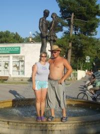 Елена Волкова(кудряшова), Нижний Новгород, id74069097