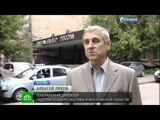 В Москве объявлено штормовое предупреждение: город накроют ливни с градом