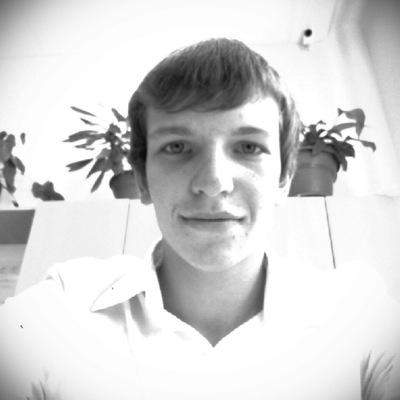 Гриша Коменданский, 14 февраля 1986, Сочи, id160570201