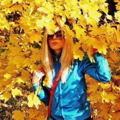 Ульяна Догаева, 19 сентября , Апшеронск, id22008742