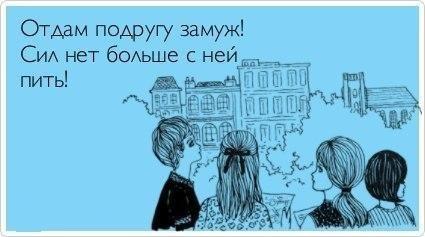 Комикcы Y77Il2OLNak
