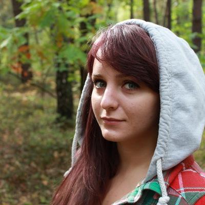 Анна Костюк, 18 декабря , Червоноград, id8209223