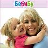 Развитие детей с БеБиБу