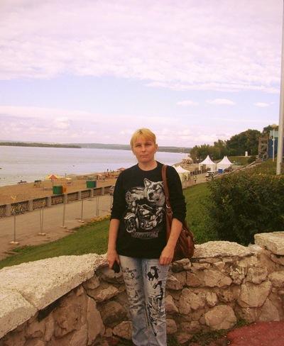 Ирина Яковлева, 15 мая , Самара, id147944657