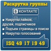 Александр Романов, 5 апреля , Москва, id179290307