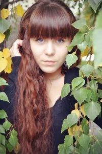 Валентина Тюрина