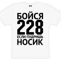 Александр Секрет, 16 октября , Москва, id165650850