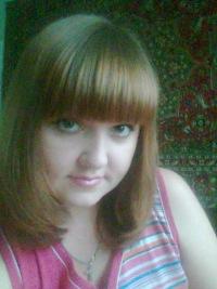 Анна Бредихина, 13 февраля 1988, Сыктывкар, id175747703