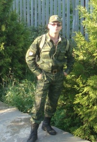 Дмитрий Чиков