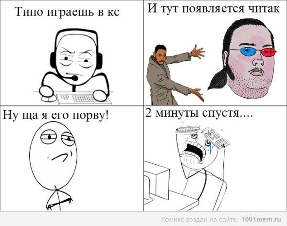 1 4 вк: