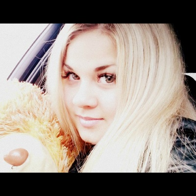 Мария Михайлова, 16 января 1994, Новокузнецк, id50088348