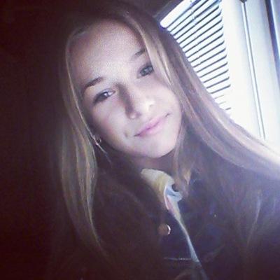 Lenuta Migali, 8 ноября , Минск, id121120694