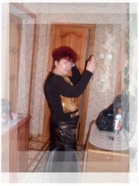 Svetlana Maisik, 24 ноября , Барановичи, id164068637