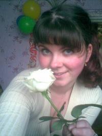 Ирина Симонина, 19 июня 1990, Красноярск, id165311214