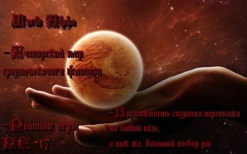 http://cs305914.vkontakte.ru/u8365319/140614245/x_341f1ceb.jpg