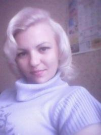 Лиля Маклюк, 21 февраля 1986, Санкт-Петербург, id89103154