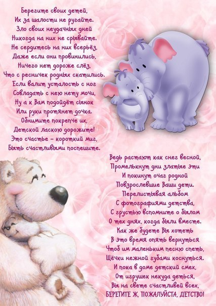 ЧТОБЫ ПРОЧИТАТЬ НАЖМИ НА ФОТО))))