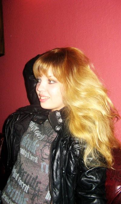 Елена Бугаева, 25 декабря 1991, Запорожье, id35107168