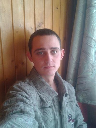 Тарас Тріфонов, id17400276