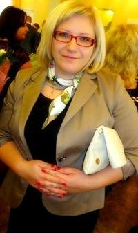 Анна Богатова, 29 апреля 1981, Красноярск, id145653276