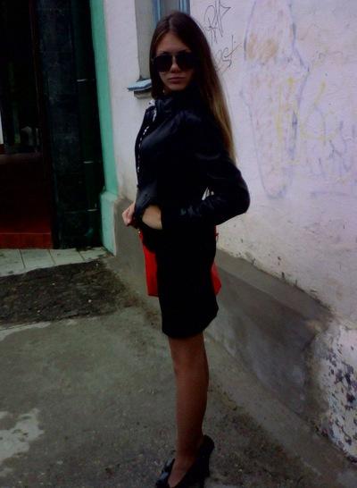 Алёна Скиба, 5 ноября , Новосибирск, id80279733
