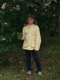 Вероника Гончарова, 6 августа , Липецк, id163873579