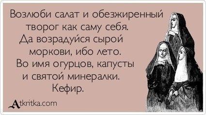 http://cs305915.vk.me/v305915197/566e/uEmLjOqVPLE.jpg