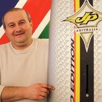 Андрей Марченко, 1 декабря , Харьков, id227066317
