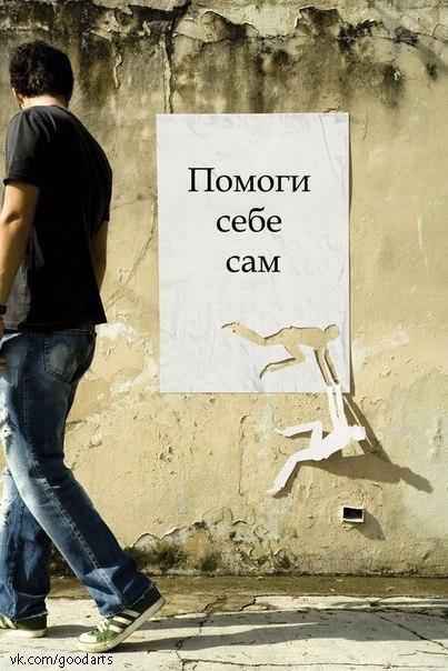 http://cs305915.userapi.com/v305915500/10d6/s4NUuCMiv8U.jpg
