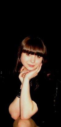 Тата Татулькина, 26 декабря 1991, Уфа, id46541462