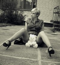 Наталья Королюк, 19 сентября , Москва, id60745296