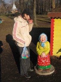 Юлия Гречина, 17 февраля , Москва, id7262302