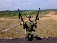 Максим Алякин, 13 октября , Тернополь, id90697806