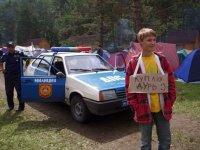 Андрій Лах, 21 октября 1992, Червоноград, id21578594