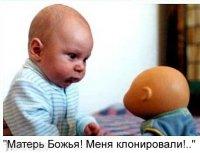 Максим Хххх, 26 января 1988, Бобруйск, id42332323