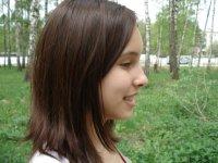 Юлия Тимошенова, 4 февраля , Самара, id43634878