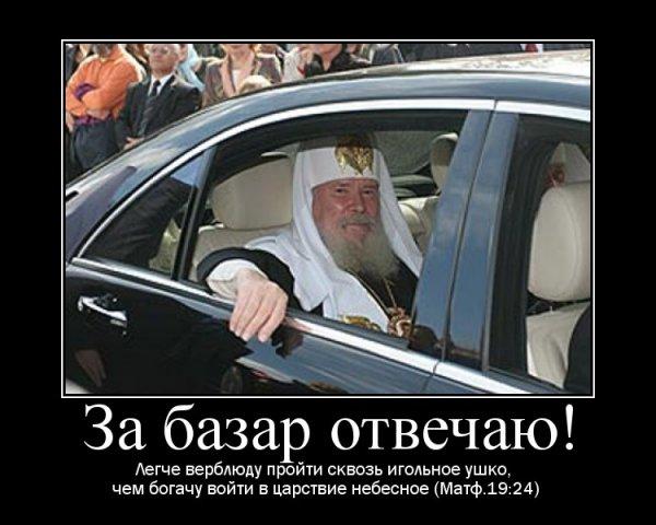 http://cs307.vkontakte.ru/u6241642/60851599/x_a21f7256.jpg
