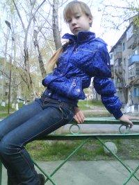 Наташа Скасырская, 28 января 1989, Куйбышев, id71965545