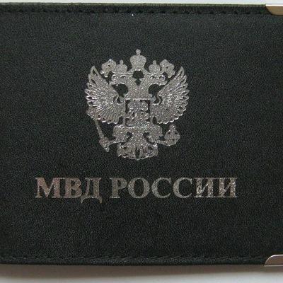 Ст-Ууп Мвд-Рф, 27 февраля 1997, Пермь, id198703065