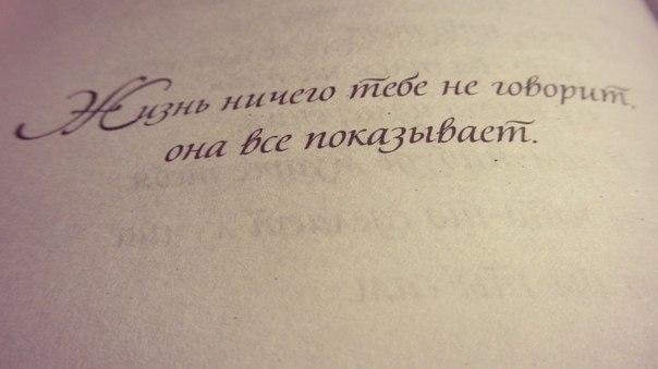 Любимый Статус)