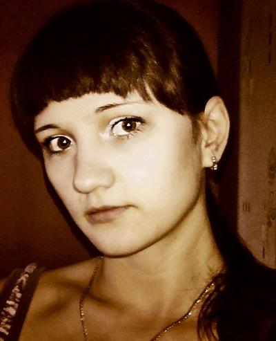 Людмила Коршунова, 9 апреля 1993, Самара, id35094309