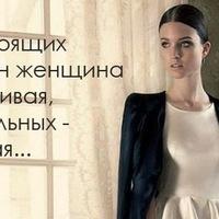 Галина Витальевна, 23 мая 1977, Луганск, id194439394