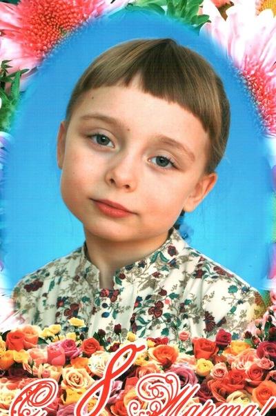 Александра Котова, 24 февраля , Ижевск, id197099557