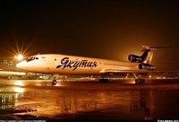 Airport Yakutsk.