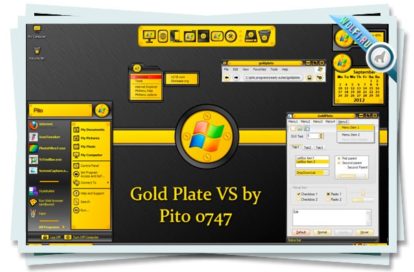 ���� Windows XP Goldplate