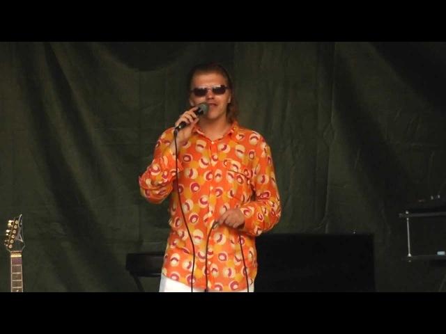 DJ STEKLOV - ВАЛЕРИ