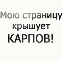 Виталий Седляр, 2 июля 1989, Гродно, id20273101