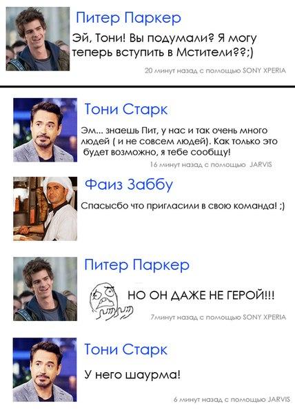 http://cs307101.userapi.com/v307101290/11cb/VmBpn0uo7aw.jpg